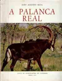 A PALANCA REAL     *   Joäo Augusto Silva      *  1972