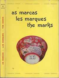 *     AS MARCAS  *  LES MARQUES     *   THE MARKS        *    M. Mattos dos Santos     *     1968