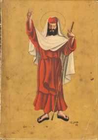 ITINERARIO DI SAN GIOVANNI DI BRITO          Manuel Lapa     1947