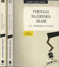 PORTUGAL NA ESPANHA ÁRABE     *  António Borges Coelho   *   1989