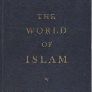 THE WORLD OF ISLAM : Oriental Coins and Their Values * Michael Mitchiner